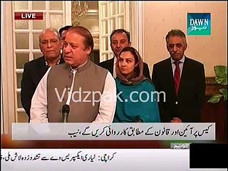 Value able jewellery belongs to Asif Zardari :- Swiss Court Verdicts