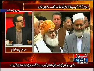 Dr. Shahid Masood bashing PPP on the timing of their Jalsa
