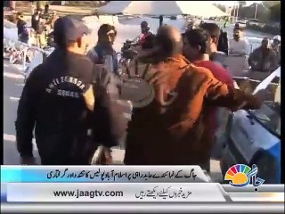 PTI Condemns attack on Jaag TV Reporter
