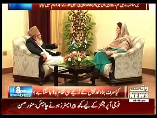 JI & PTI couldn't make electoral alliance because of Javaid Hashmi :- Munawar Hassan