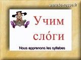 Syllabes russes chanson pour apprendre à lire en russe avec sous-titres français