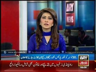 Imran Challenges PM Nawaz