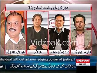 PML N mein itni himmat nahi ke woh PTI ke leaders ko arrest kare :- Mehmood ur Rasheed