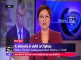 Klaus Iohannis merge în Republica Moldova. Este prima sa vizita în calitate de preşedinte ales. Vizita ta este și un semnal pe care vrea să-l dea președintele ales și anume că și Republica Moldova trebuie să meargă pe calea europeană.