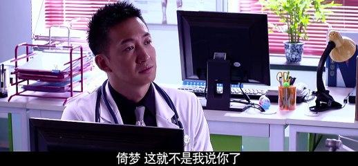 青年醫生 第21集 The Young Doctor Ep21