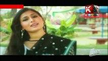 Nauon Pyar By Mahtab Kanwal & Rajab Ali -Kashish Tv-Sindhi Song