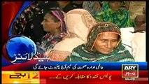 ARY News Headlines Today November 25, 2014 Latest News Updates Pakistan Today 25-11-2014
