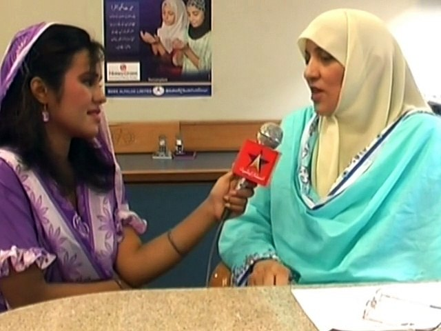 NADIA BATOOL BOKHARI PROG LEADING WOMEN IN PAKISTAN STAR ASIA TV