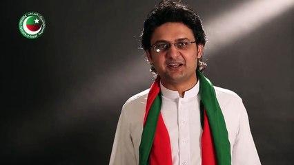 Faisal Javed Khan (Central Deputy Secretary Information PTI) message for the 30th Nov Jalsa