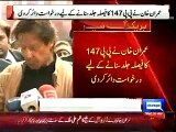 Imran Khan Media Talk, Revealing Major Rigging in PP-147 - Lahore