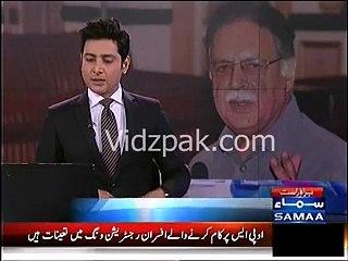 Imran Khan now criticizing Asad Umer's brother , he speaks lie daily :- Pervaiz Rasheed
