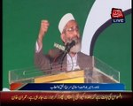 Abb Takk - Jamat-e-Islami Jalsa - Lahore 21-11-2014 - Part 3