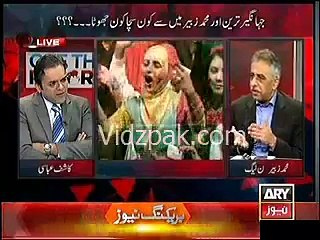 Asad Umer voted for PML N in 2008 , he was very close to Shabhaz Sharif :- Mohammad Zubair