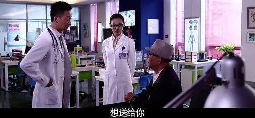 青年醫生 第23集 The Young Doctor Ep23