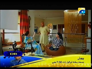 Meri Maa - Episode 194 - November 26, 2014 - Part 2