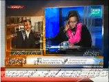 Faisla Awam Ka (Imran Khan Ko Saboot Kis Nay Diye) - 26th November 2014