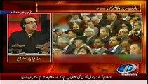 Live With Dr. Shahid Masood ~ 26th November 2014 | Pakistani Talk Shows | Live Pak News
