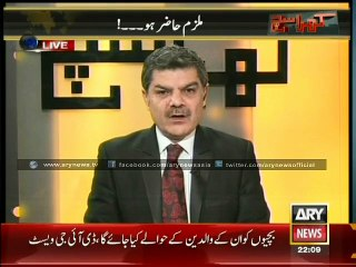 Mir Shakeel exposed once again by Mubasher Lucman