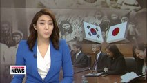 Korea, Japan hold high-level talks on wartime sex slavery issue