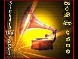 ඉද්ද මල් කතාවේ Edda Mal Kathawe - Sinhala Old Songs