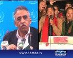 Imran Khan Lashes Out On Asad Umar Brother Zubair Umar