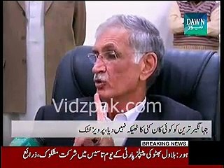 Pervaiz Khattak rejects PML N's allegations of not paying taxes