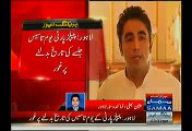 PPP Considers To Change Dates Of Ceremony Is Bilawal Bhutto Busy In London Or Its PTI 30th November Jalsa???