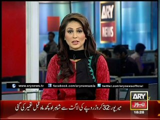 Geo attempts another shameful act