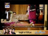 Main Bushra Ep - 12 - 27th November 2014