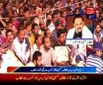 Karachi MQM leader Altaf Hussain addressed workers