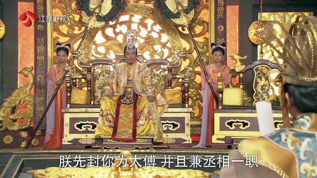 Tiết Bình Quý ~ Trần Hạo Dân ~ Tập 54 Full ~ Phim Trung Quốc