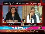 Tonight With Jasmeen ~ 27th November 2014 | Pakistani Talk Show | Live Pak News