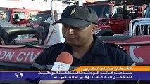Renforcer les capacités de leadership de la protection civile régionale souss Massa-Draa maroc