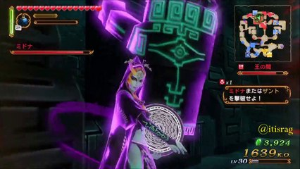 Twili Midna Gameplay - Hyrule Warriors