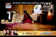 Main Bushra Episode 12 on Ary Digital in High Quality 27th November 2014 Full HD Episode