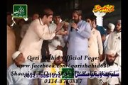 Allah ho Allah ho Allah Allah ho Allah By Qari Shahid Mahmood