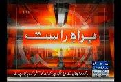 Nawaz Sharif Has Paid More Tax Then Imran Khan:- Pervez Rasheed In His Press Conference