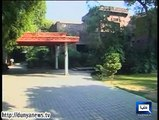 Dunya News - Govt releases footage of Imran Khan's lavish residences