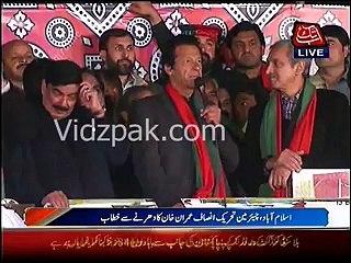 """Imran Khan declares Asif Ali Zardari as """"Mulk ki sab se bari bimari"""""""
