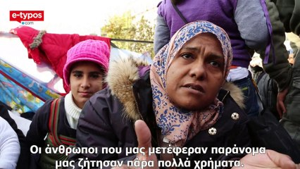 Syrian refugees, Athens Syntagma square, November 2014