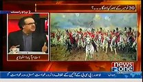 Live With Dr. Shahid Masood ~ 28th November 2014 | Pakistani Talk Shows | Live Pak News