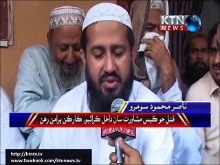 Son of Dr Khalid Mahmood Soomro 29-11-2014