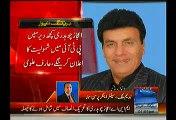 Nadeem Malik Analysis On PMLN MNA Aijaz Ahmed Decides To Join PTI