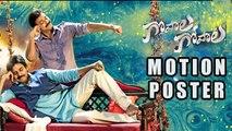 Gopala Gopala Motion Poster – First Look | Review | Venkatesh, Pawan Kalyan, Shriya Saran