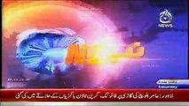 AAJ News Headlines Today November 29, 2014 Latest News Stories Pakistan 29-11-14
