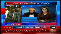 ARY News Bulletin Today 29th November 2014 Latest News Updates Pakistan 29-11-14