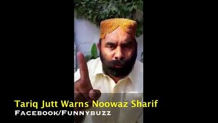 """Tariq Jutt Warns Nawaz Sharif For 4th December """" Lahore """""""
