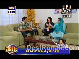 BulBulay - Episode 326 - November 30, 2014 - Part 2
