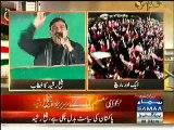 Sheikh Rasheed Speech in Islamabad Jalsa - 30th November 2014