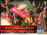 Shah Mehmood Qureshi Speech in Islamabad Jalsa - 30th November 2014